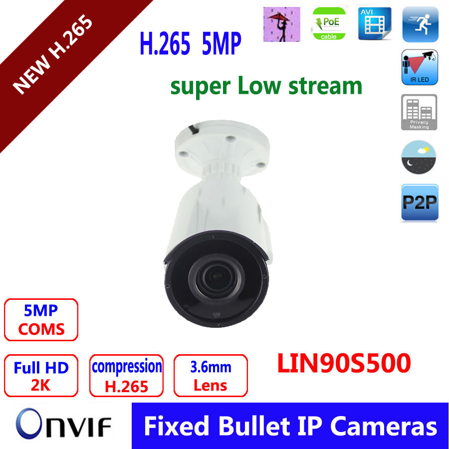 H.265 Security CCTV IP Camera waterproof outdoor IP66 IR bullet P2P 5MP Camera IP Support ONVIF POE 5mp ip bullet camera h 264 h 265 compression 3 6mm fixed hd lens support poe p2p onvif