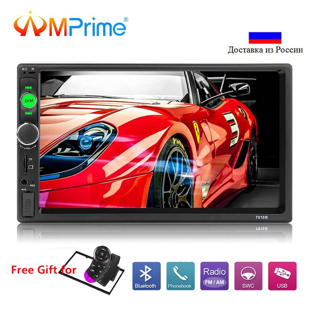 AMPrime Autoradio 2din auto Multimedia-player 7
