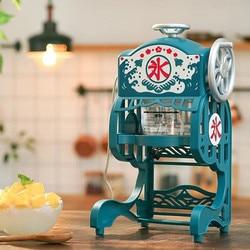 Mini Ice Crusher Household Electric Ice Machine Snowflake Ice Machine Ice Machine