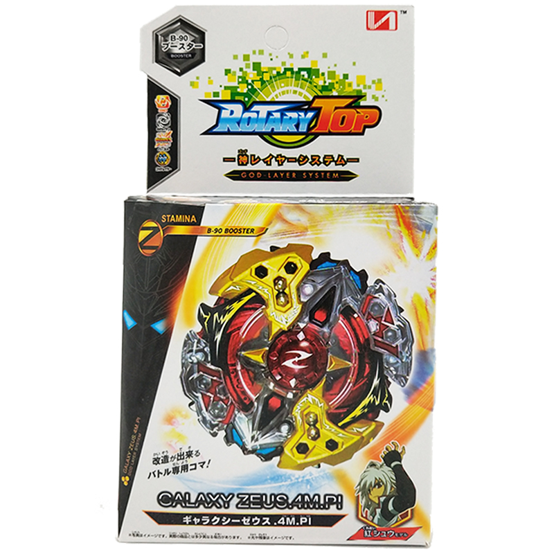 2018 New Beyblade Burst Toys Arena B-901 With Launcher And Original Box Spinning Metal For Kid Gift Boys In Stock For Sale