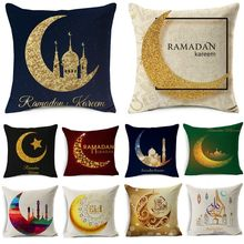 Ramadan Decoration Eid Mubarak Moon Lantern Mosque Linen Cushion Cover Decorative Cushions for sofa Decorative Pillows 40253(China)