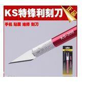 Kaisi Ks-306 мини резьба по дереву Инструменты Высокое качество ножи долото нож долото телефон схема Фольга инструменты