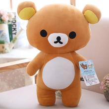 Big Plush Brown Rilakkuma