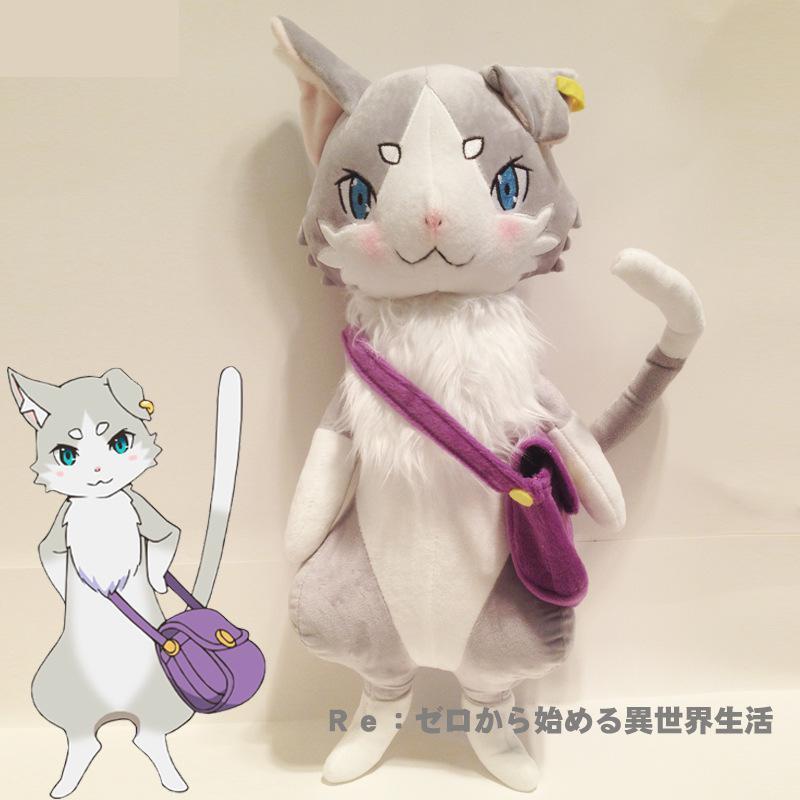 25cm Re Zero Kara Hajimeru Isekai Seikatsu Natsuki Subaru Re Life A Different World From Zero Puck Rem Emilia Plush Cat Doll Toy