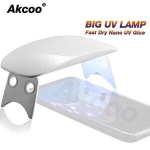 Большая УФ-лампа Akcoo для быстрой защиты экрана от УФ-клея для Samsung Galaxy S8 9 plus note 8 9 7, полная клей, 6 Вт, большая УФ-лампа для huawei