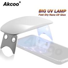 Akcoo BIG UV Lamp Fast fry Glue screen protector for Samsung Galaxy S8 9 plus note 8 7 full glue 6W light huawei
