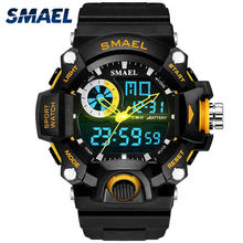 SMAEL Watches Mens Led Digital Watch Men Sports Military Army Wristwatches Male Analog S Shock Resistant Clock Men Reloj Hombre(China)