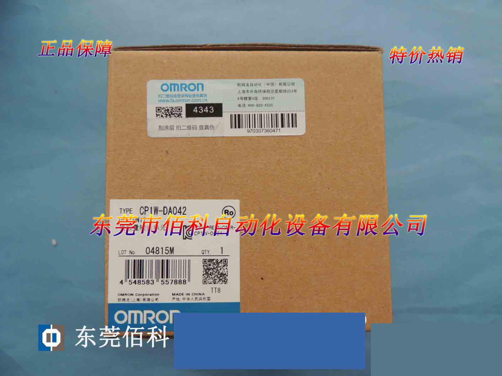 Special offer new original Omron PLC module CP1W-DA042Special offer new original Omron PLC module CP1W-DA042