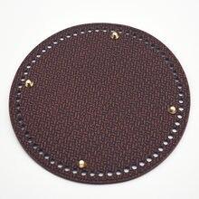19 см круглая нижняя часть для вязания с отверстиями плетеные