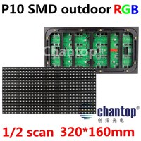 P10 Outdoor SMD Full Color 320 160mm 32 16 Pixel 1 2scan Drive 8000 8500mcd Brightness