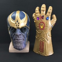 Thanos Mask Infinity Gauntlet Avengers War Gloves Helmet Cosplay Masks Halloween Props DropShipping