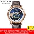 AGELOCER Moon Phase часы швейцарские мужские часы Элитный бренд Мощность резерв 80 часов Moonphase механические с автоподзаводом часы 6401D2