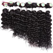 Golden Beauty 8-14inch 8pcs / πακέτο Μαύρο Deep Wave Συνθετικά μαλλιά υφαντά Μικρά ραμμένα στα μαλλιά Επεκτάσεις για μαύρες γυναίκες