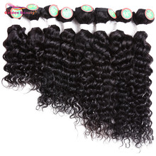 Tissages synthétiques dégradés très ondulés, Extensions de cheveux bordeaux courtes à coudre, lot de 8 à 14 pouces, résistants à la chaleur pour femmes, lot de 8 pièces