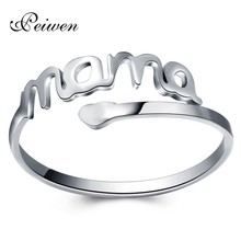 Vintage Silver Heart Love MAMA Rings Stainless Steel Cuff Gold Ring Women Jewelry For Birthday Mother's Day Gift Open Mom Ring vintage heart flower feather cuff ring set