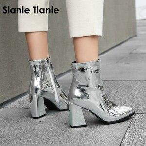 Image 1 - Sianie Tianie 2020 kış patent PU deri gümüş mor altın kadın ayakkabı patik moda blok yüksek topuklu kadın yarım çizmeler