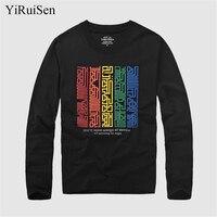 YiRuiSen 브랜드