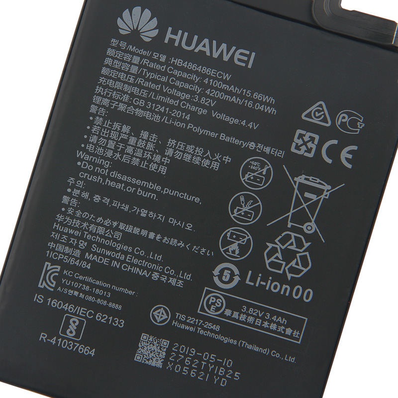 Original Replacement Battery HB486486ECW For Huawei P30 Pro Mate20 Pro Mate 20 Pro Authentic Battery 4200mAh in Mobile Phone Batteries from Cellphones Telecommunications
