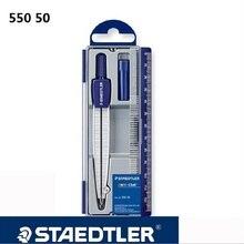 Ограниченное предложение Staedtler 550 50/60 компасы Дизайн рисунок редакционный инструменты школы и офиса канцелярские принадлежности