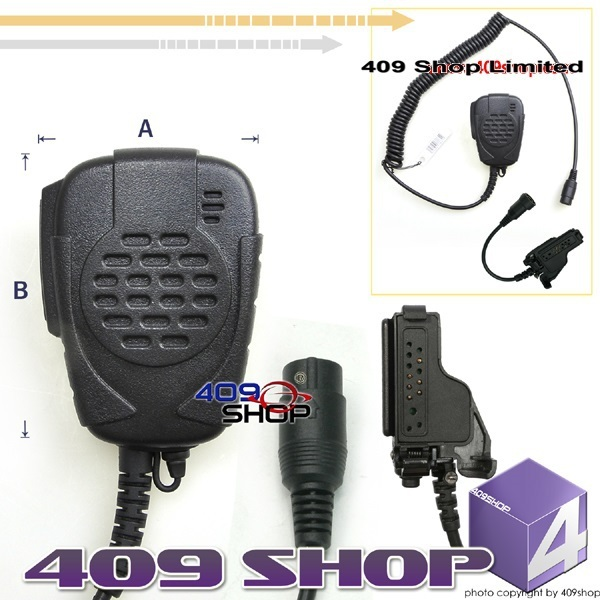 Rainproof Speaker mini Din series and HT mini DIN plug for XTS5000 MT2000 JT1000 MTX8000 MTX9000  GP900 GP1200 MTX838 MTS2000