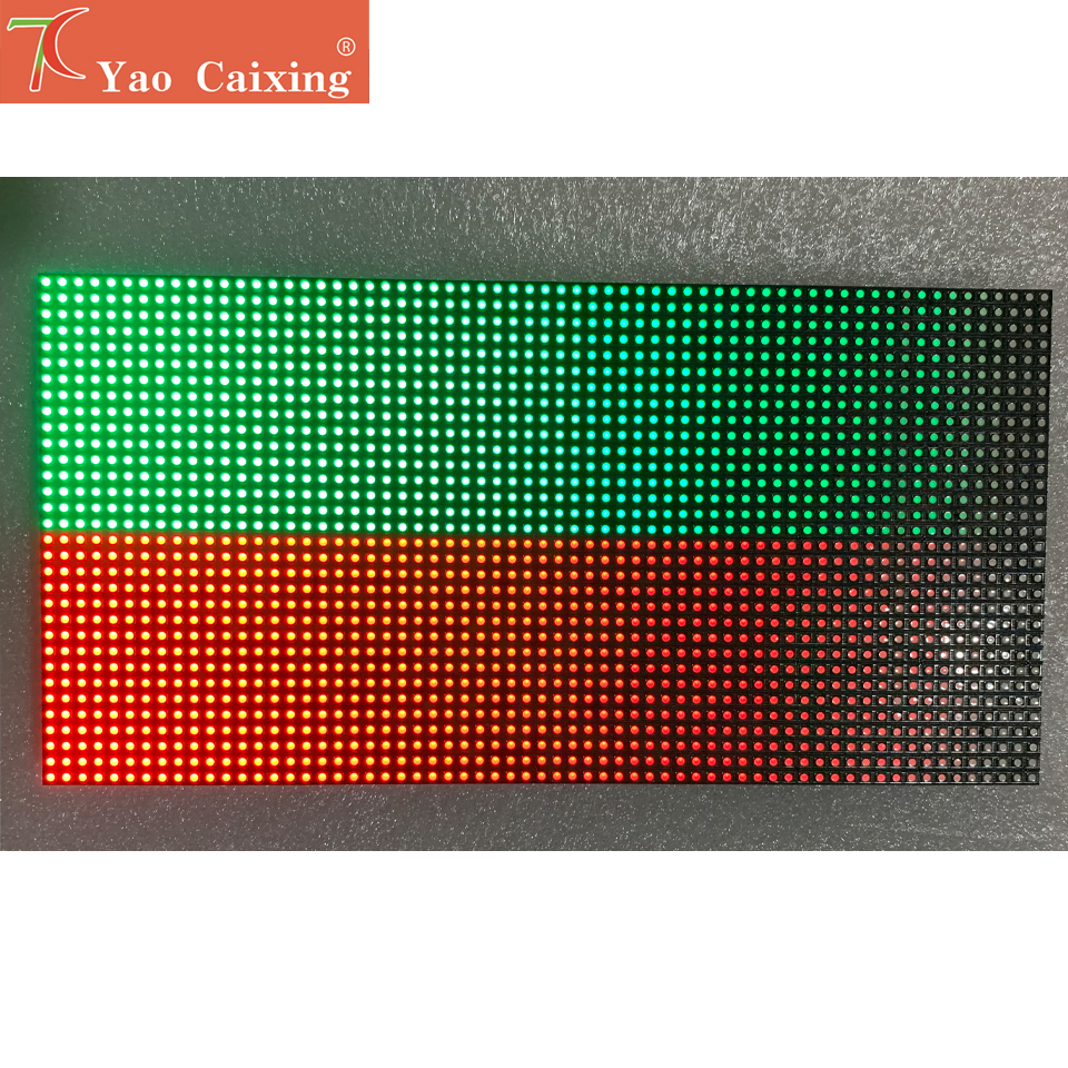 Xxxx Yaocaixing Indoor P5 RGB Pixel Panel HD Display 64x32 Dot Matrix P5 Smd Rgb Led Module