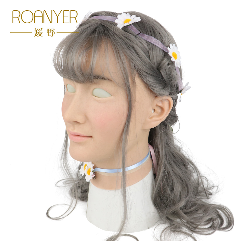 Roanyer Ria transgenres silicone trans peau artificielle cosplay femmes crossdresser latex robe pour mâle sexy partie fournitures