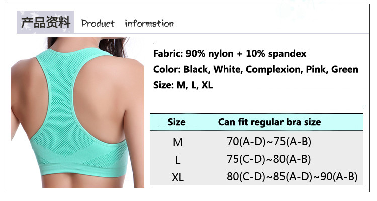Women's Seamless Double Layer Push Up Comfort Breathable Sport Bra 1