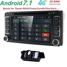 Android7.1 Car in Dash Stereo 2 Din GPS DVD Player Navigation Radio support BT/SWC/Subwoofer fit for TOYOTA with LED Backup Cam