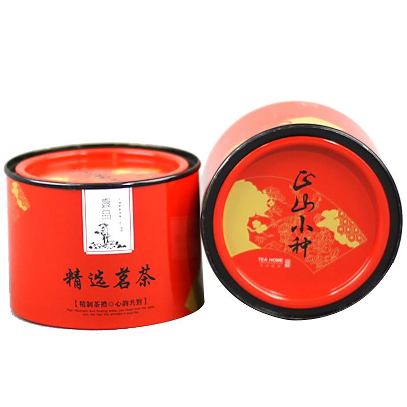 small tea box (3)