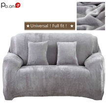 Universal Full Fit Sofa Cover Warm Plush Stretch Elastic Couch Covers L Shape  Furniture Recliner Covers Set Leather Protection universal full fit sofa cover warm plush stretch elastic couch covers l shape furniture recliner covers set leather protection