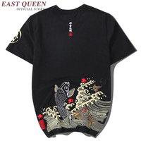 chinese kimono costume men summer style chinese traditional shirt short sleeve traditional chinese clothing men KK991 H