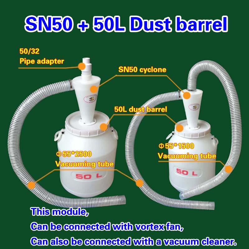 Cyclone SN50 + 50L Dust barrel  (1 picec) cyclone sn50t3 50l dust barrel 1 picec