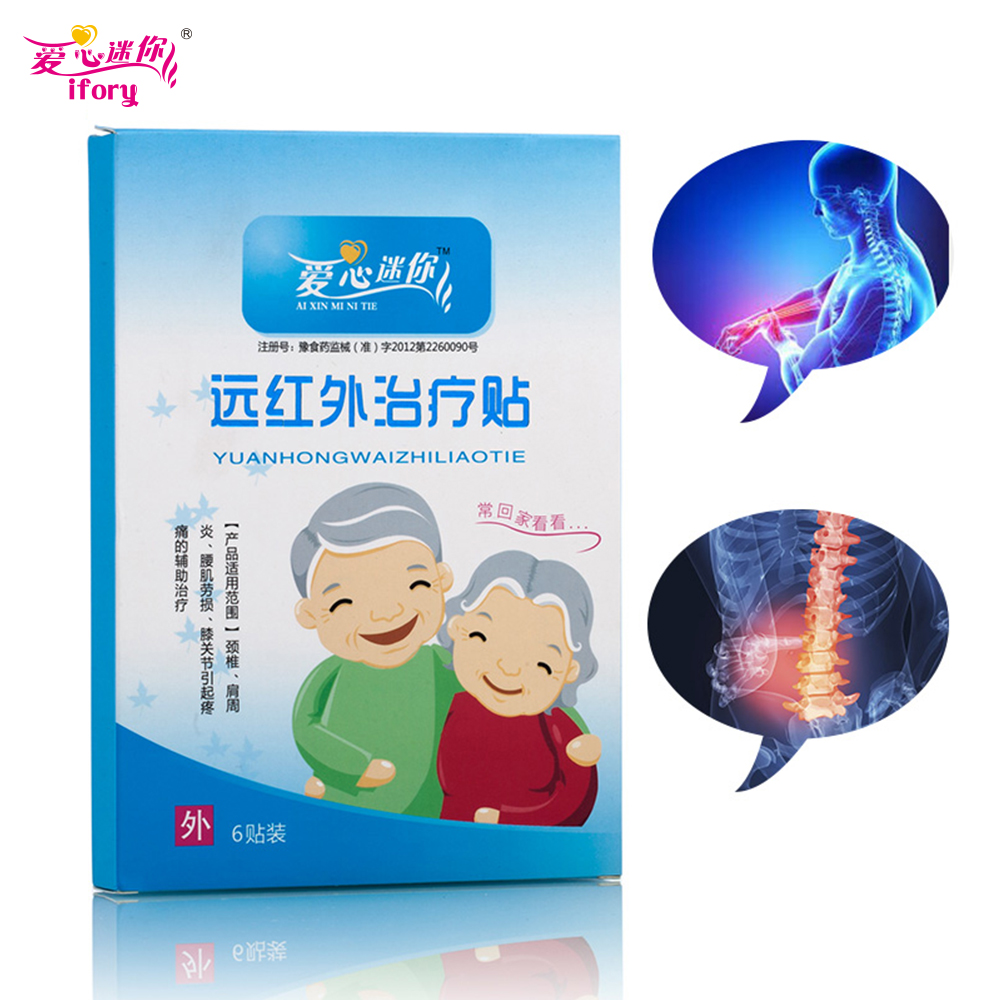Ifory 6 Patches/Box Pain Relief Patch Far-infrared Treatment Plaster Muscle And Joint Pain