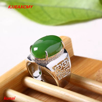 KJJEAXCMY fine jewelry 925 Silver inlaid natural jade men's ring is simple and generous.
