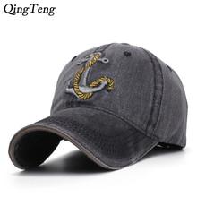 Винтаж мыть Мягкий хлопок Бейсбол Кепки Для мужчин Casquette бренд Для женщин Snapback Кепки s 3d шляпа c вышивкой, для отца Повседневное спортивные Кепки