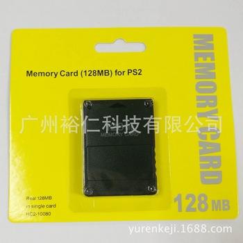 50 sztuk 128MB karta pamięci zapisz moduł danych gry Stick dla Sony PS2 dla Playstation 2 128m rozszerzona gra w karty Process Saver tanie i dobre opinie stictech playstation2 for PlayStation 2 DC00052 For SONY Playstation 2 0 02kg (0 04lb ) 10038992