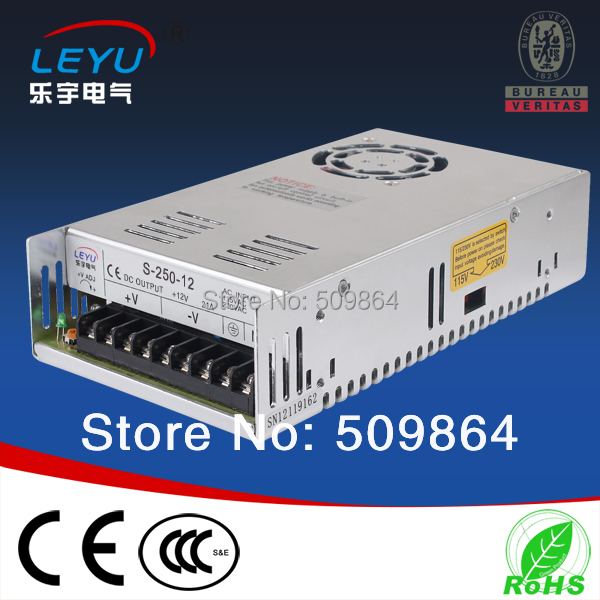 2 years warranty 250w ac to dc transformer
