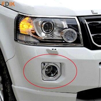 2 piezas frontal cromada ABS Luz de niebla de la lámpara bisel recorte cubierta guarnición para Land Rover Freelander 2 LR2 2013, 2014 2015