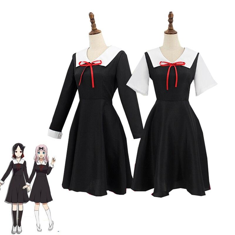 Anime Kaguya-sama: Love is War Kaguya Shinomiya Fujiwara Chika Cosplay Costume Girl School Uniform Women JK Dress Custom made