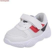 4dc151f77778 HaoChengJiaDe garçons respirant maille Tennis baskets en cuir souple  chaussures de Sport enfants chaussures pour filles