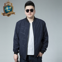 Big Size 8XL 7XL Mens Spring Summer Jackets Business Male Windbreakers College Bomber Black Windcheater Hommes Varsity Jacket