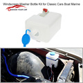 Car Style SI-A0197 Universal Windscreen Washer Bottle Kit Cleaning Tools 12V Ideal for Classic Cars Boat Marine