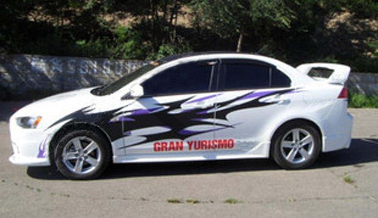 Car full body sticker design - Getsubject Aeproduct