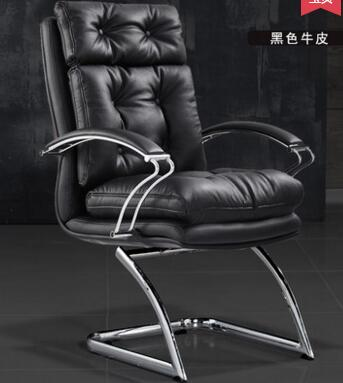 Computer chair. Office chair. Home fixed chair. Staff chair..60 the silver chair