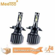 Светодиодный H7 H4 H1 HB4 HB3 светодиодный светильники для автомобильных фар Светодиодный H11 H3 9012 5202 880 881 D1D2D3D4 авто лампы для DIY светодиодный s установить