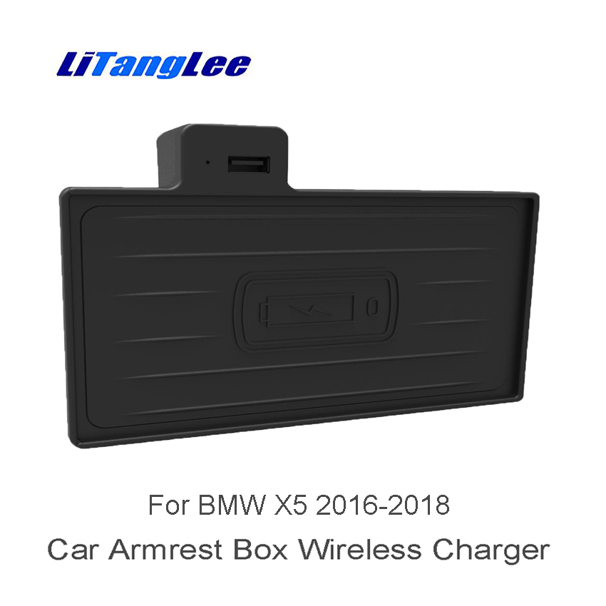 LiTangLee For BMW X5 F15 2016-2018 Car Charger Storage Car Armrest Box Wireless Charger Car Quick Charge Fast Mobile Phone скутер на радиоуправлении zapf creation baby born