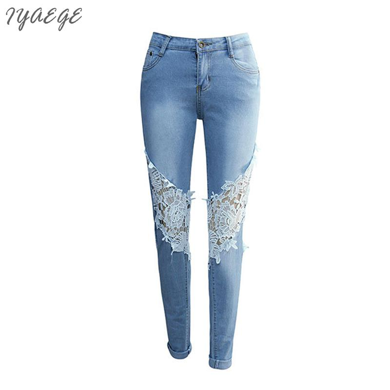 Online Get Cheap Torn Jeans for Girls -Aliexpress.com | Alibaba Group
