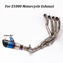 For Kawasaki Z1000 Full Exhaust System Carbon Fiber+stainless Steel Motorcycle Muffler Modified Moto Escape
