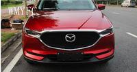 For New Mazda CX 5 ABS Chrome Front Bonnet Machine Cover Molding Trim Exterior Modified Accessories 2017 2018