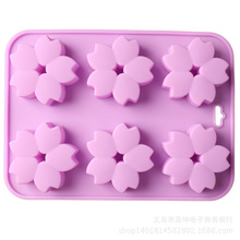 Baking Tools for Cakes free Shipping-1pcs 6 Holes Sakura Mould Cake Decoration Tool Diy Mold Cake/jelly/chocolate/candy